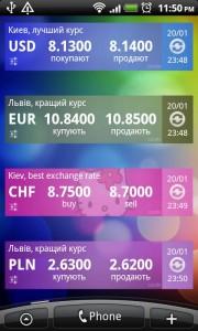 CXRate screenshot